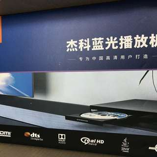 藍光碟機 GIEC - 4k 3D全區碼藍光播放機 內置WIFI BDP-G4350