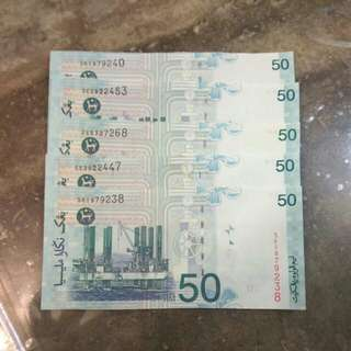 Rm50 Paper Bank notes (1pc) Unc
