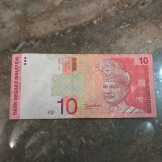 Rm10 without silvee tread