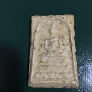 Old Wat Rakang Thai Amulet