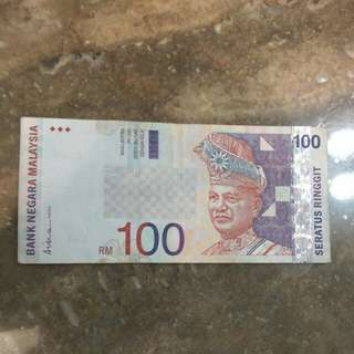 Rm100 Ali Abu Hassan Side Sign