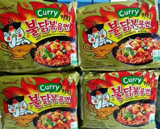 Ramen Samyang Curry