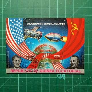 [贈品]1974 赤道畿內亞 美國-蘇聯 太空飛行器交接 小全張