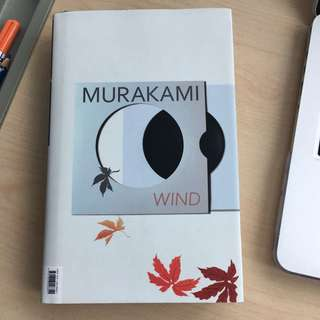 Wind/ Pinball: Two Novels, Murakami