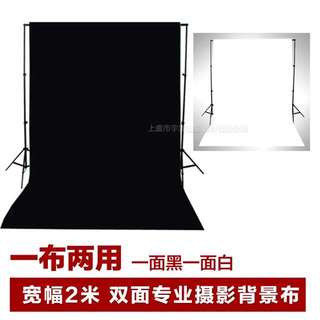 INSTOCK Photoshoot Backdrop