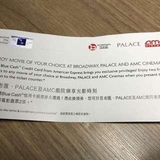 (包郵)百老滙 palace amc 戲飛(可換2張戲飛)不議價
