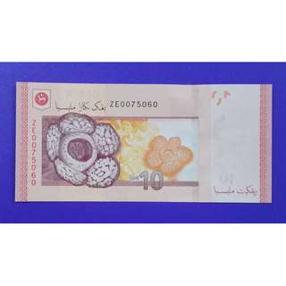 JanJun RM10 13th ZE 0075060 Replacement MBI UNC