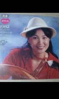 For Sharing 鳳飛飛- 1982年義演晚會實況錄音