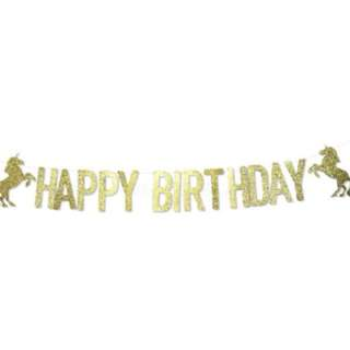 Unicorn Happy Birthday Gold Glitter Lettering Banner