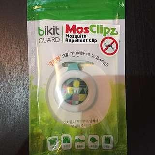 Mosquito Repellent Clip