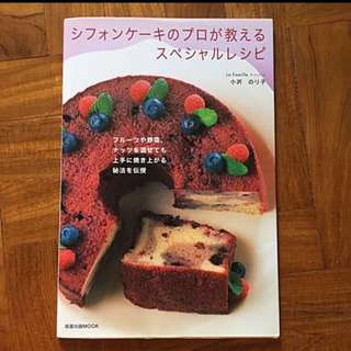 Book On Chiffon Cakes