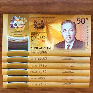 50 YEARS ANNIVERSARY  Singapore Brunei Commemorative Note
