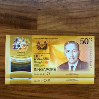 50 YEARS ANNIVERSARY  Singqapore Brunei Commemorative Note 2 RUNS