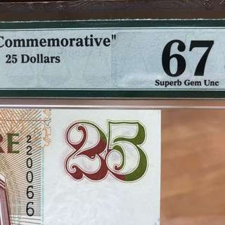 Rare Singapore commemorative $25 Nice Serial PMG 67 EPQ