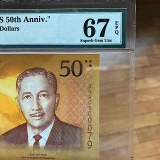 Nice Singapore 50th year $50 with low num 79 PMG 67 EPQ