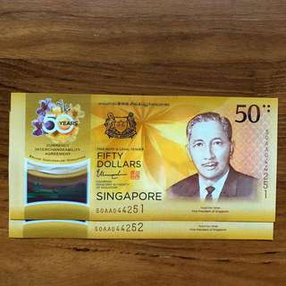 50 YEARS ANNIVERSARY  Singapore Brunei Commemorative Note 2 RUNS