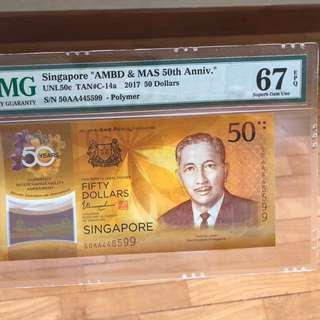 Singapore 50th year $50 with double serial PMG 67 EPQ