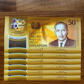 50 YEARS ANNIVERSARY  Singapore Brunei Commemorative Note 6 RUNS