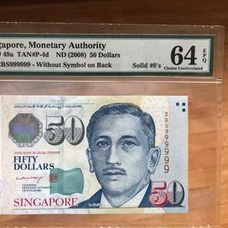 Singapore $50 LHL solid number 9, PMG 64 EPQ