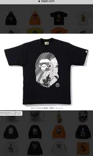 Looking for DBZ X A Bathing Ape tee