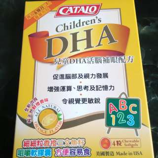 CATALO兒童DHA活腦補眼配方(5盒)