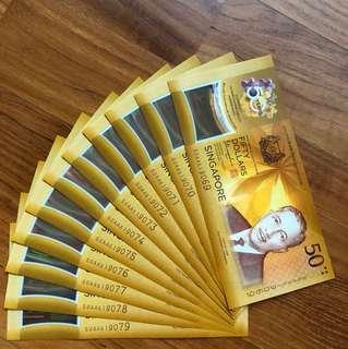 50 YEARS ANNIVERSARY  Singapore Brunei Commemorative Note 11 RUNS
