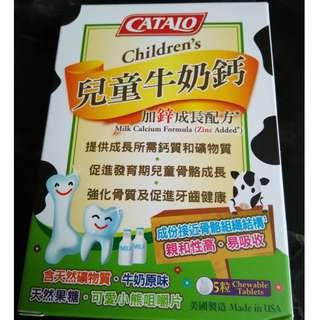 CATALO兒童牛奶鈣加鋅成長配方 (多盒)