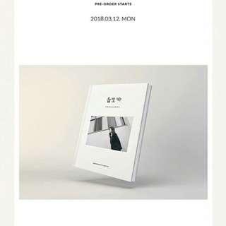 [PREORDER] Twice Dahyun Photobook - Photograph By Dahyun