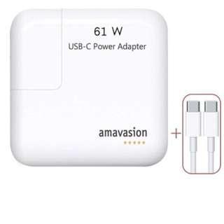 Amavasion Type C Power Adapter