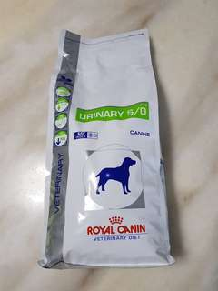 Royal Canin Urinary S/O 2Kg LP18