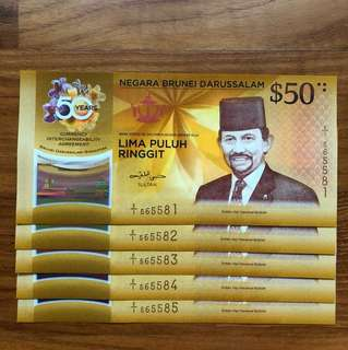 50th YEARS ANNIVERSARY CIA Singapore Brunei Commemorative Note 5 RUNS