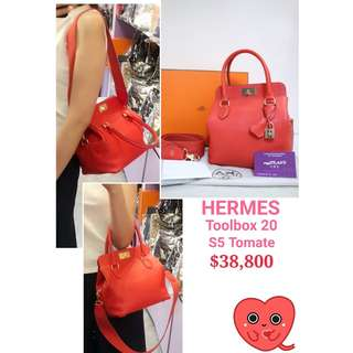 98% New HERMES Toolbox 20 Rouge Tomate (S5) Swift 蕃茄紅色 銀扣 皮革 手提袋 肩背袋 手袋 Leather Handbag with Silver Hardware
