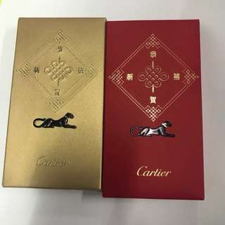 Cartier red packet 金紅色利是封