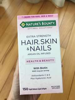 Nature's Bounty Extra Strength Hair Skin and Nails Supplement
