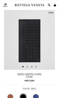 BV 長型 card case