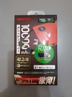 日本Nakata 10000mah快速外置充電器,支援雙向QC 3.0,內附Type C 及 iphone轉接頭,買回來只用過1次,極新🤗