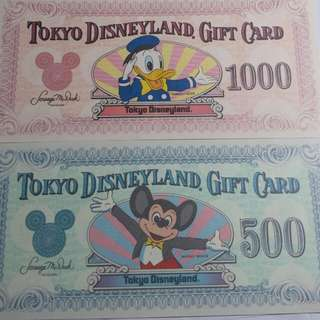 東京迪士尼現金禮物券/Tokyo Disneyland Gift Coupon