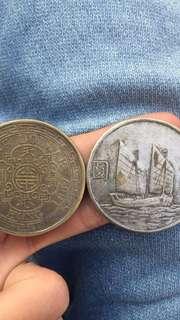 稀有銀幣。1867年香港一圓