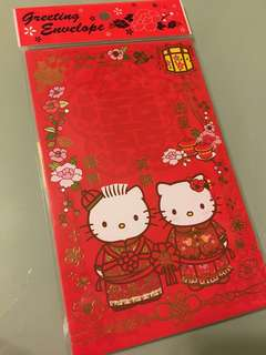 hello kitty 囍喜 人情祝賀 利是封  Greeting Envelope 結婚禮