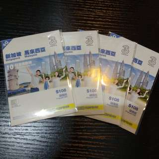 新加坡,馬來西亞 10天4G漫遊數據