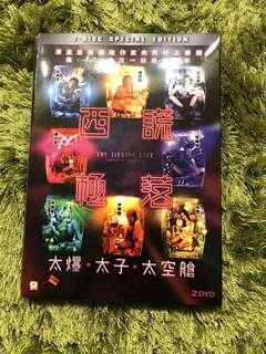 西方極樂DVD 只限九龍灣港鐵站交收或郵寄