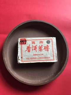 1999 年 普洱熟茶 磚(中茶牌),如相片所示