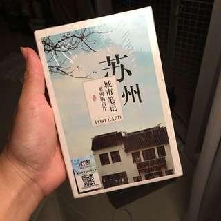 FREE Suzhou scenery postcards (30 images)