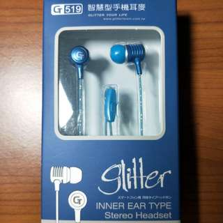 時尚藍耳機