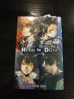 Reborn Merchandise (Reno to Dlive)