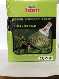 50W UVB Reptile Heat Light Bulb