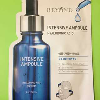 Beyond Ampoule Mask (7 types)