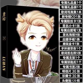 Luhan gift box