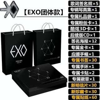 Exo gift box
