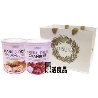 🚚 ※樂活良品※ 自然時記天然生機蔓越莓乾(380g)+綜合堅果(300g)提袋組/加碼特惠請看賣場介紹